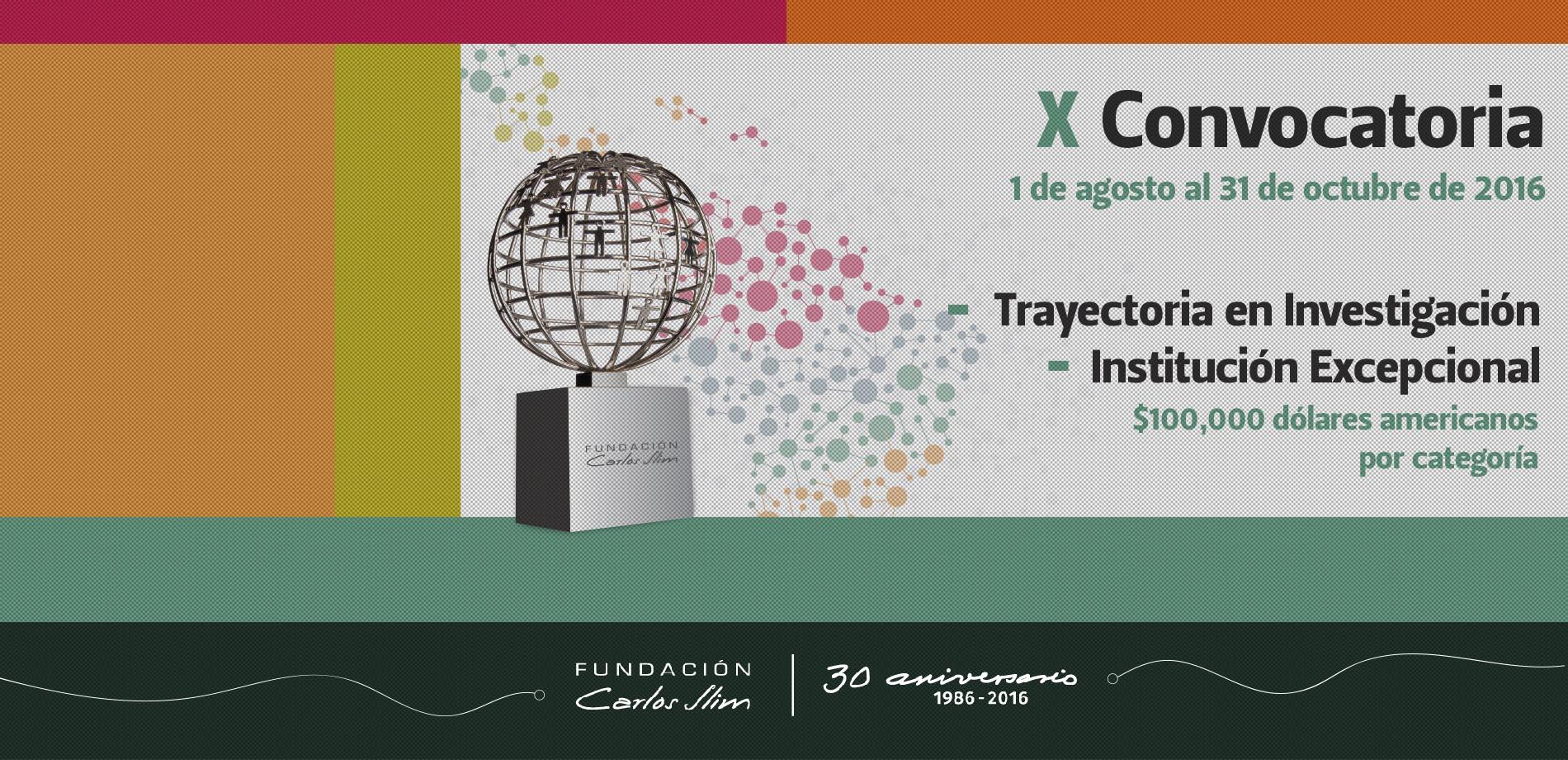 8 Premios X Convocatoria